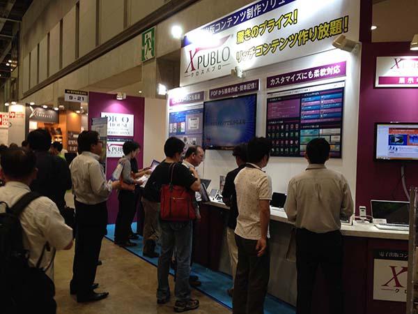 「第18回国際電子出版EXPO」2