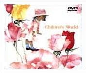 いわさきちひろワールド~Chihiro's World~