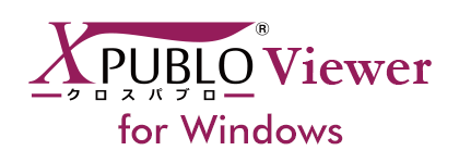 X PUBLO Viewer for Windows