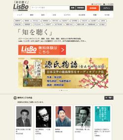 LisBo2周年